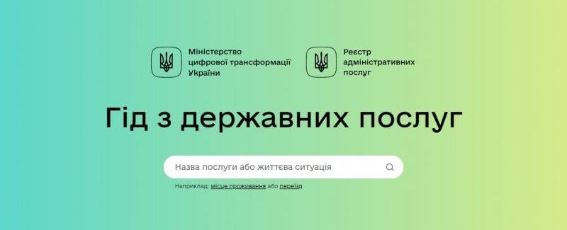 http://bashtanskaotg.gov.ua/storage/news/article/7dbe6628efdb389e86e1bc67e02ed3a3.jpg